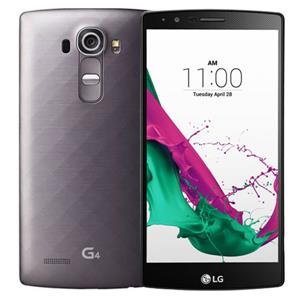 LG G4 Hammered Pattern H818P Dual SIM 32GB